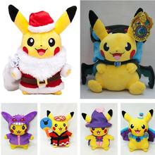 Free Shipping Japanese Anime Cartoon Pokemon Pikachu Cosplay X Charizard Magikarp Brinquedo Plush Toy Fashion Cartoon Plush Toys(China (Mainland))
