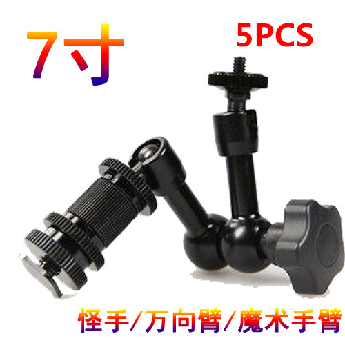 5PCS Photo Studio Accessories DSLR Rig LCD Monitor Mount Flexible Magic Arm 7Inch, 290mm