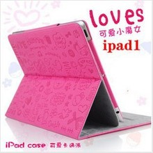 Free Shipping For iPad1 1st Gen Hot Pink Cute Lovely Magic Girl Magnetic Leather Case Cover stand Notebook case(China (Mainland))