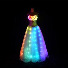 on Led Dress Lights