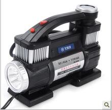 Car Air Pump Auto Metal Vaporised Pump High Pressure 12V Electric Bicycle Tyre Inflatable Pump Air Compressors(China (Mainland))