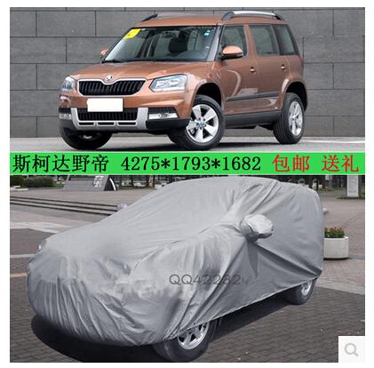 High Quality!Skoda Yeti Dustproof Resist snow car cover!Waterproof,sunscreen,dustproof,snow Thickening lint Car Covers!(China (Mainland))