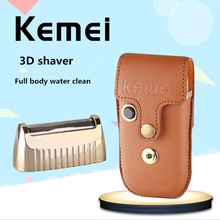 Buy Kemei 7700 Rechargeable Portable Mini Electric Shaver Men PU Leather Cover Protector Barbeador Afeitar 3D Floating Shaver for $12.69 in AliExpress store