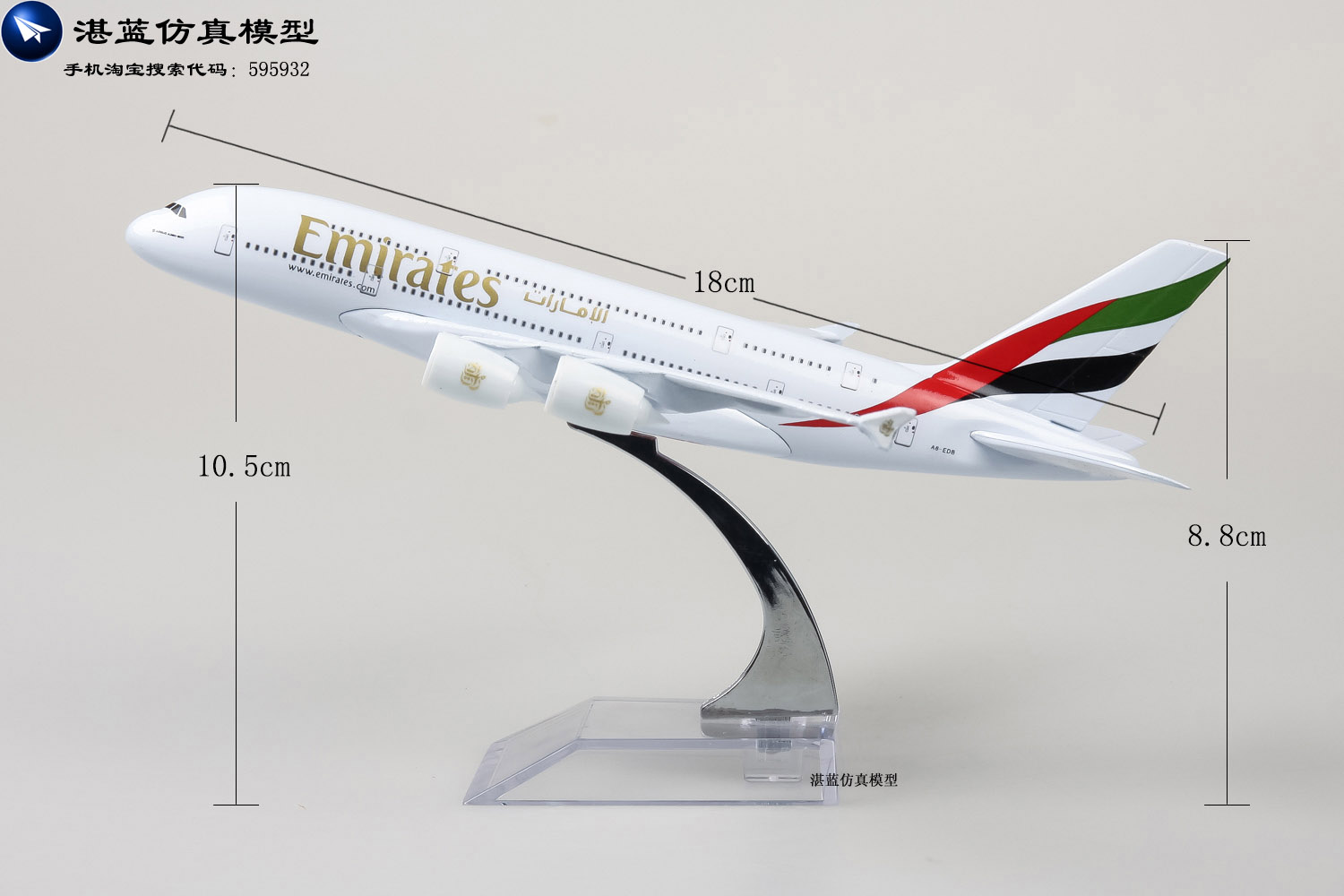 1/300 Scale Emirates Airline Airbus A380 (18cm Length) Diecast Metal Plane Model Toy New In Box For Collection/Gift/Kids(China (Mainland))