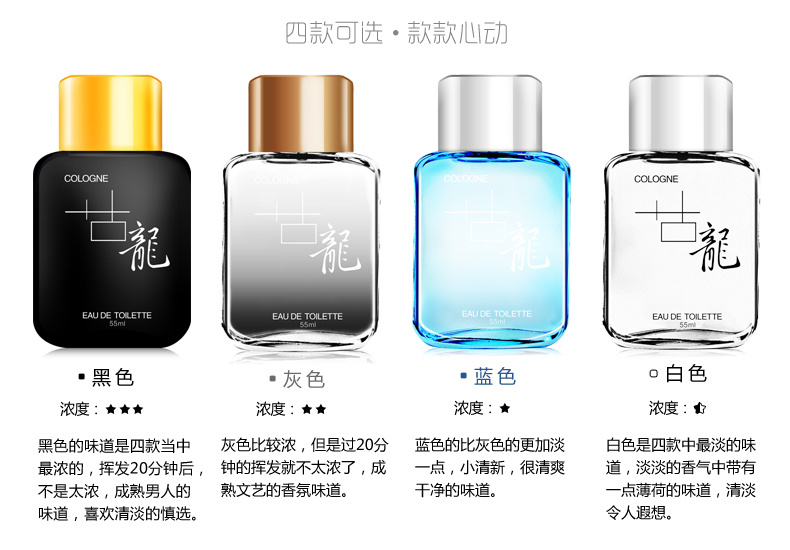 2015 free shipping Men cool vibrant fresh Deodorant Spray go to body odor underarm odor(China (Mainland))