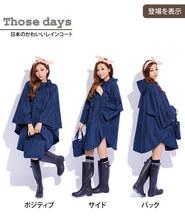 Fashion cute raincoat women trench waterproof Rain Poncho Coat Jackets Female Chubasqueros Impermeables Mujer