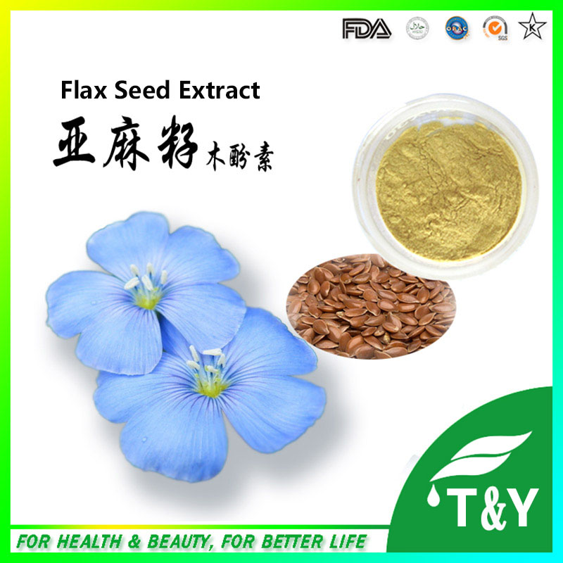 Flaxseed Hull Extract,Flaxseed Extract Powder,Pure Natural Flax Lignans Flaxseed Extract 800g