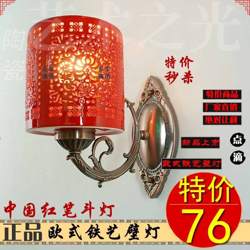 Sp cial moderne chinoise de jingdezhen c ramique chine for Applique lampe de chevet