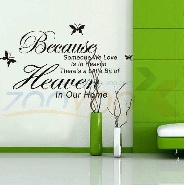 '' небо в нашем доме '' горячая бабочка наклейки на стены декоративные съемные виниловые наклейки стены ZYVA-8128