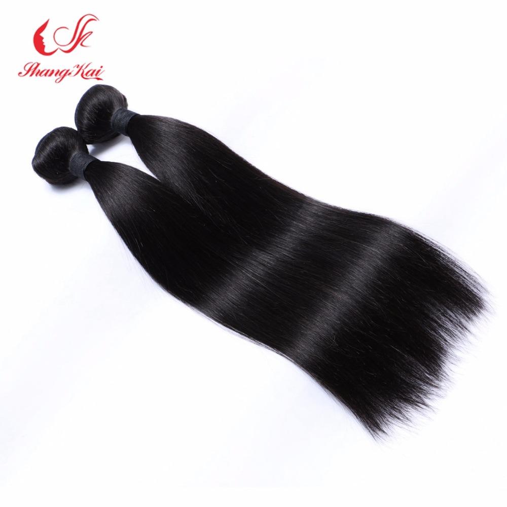 6A Indian Virgin Hair 2 Bundles Straight Human Hair Virgin Indian Straight Hair Unprocessed Indian Virgin Hair Straight<br><br>Aliexpress