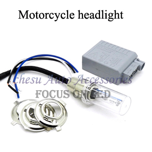 2014 Car Styling Carro Model Removable Motorcycle Xenon Headlight Bright Light Bulbs 6000k Color Temperature In free Shipping(China (Mainland))