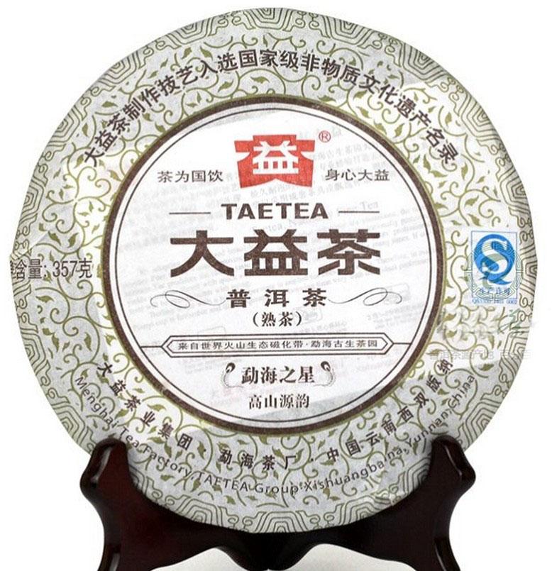 357g  tea 201 PU er cooked tea  menghai tea  Chinese yunnan ripe puerh 357g green food personal care hemp shu cha<br><br>Aliexpress