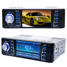 2016 New Arrival In Dash Car MP5 Player USB/TF MP3 Stereo Audio Receiver Bluetooth FM Radio AUX 6TR(China (Mainland))