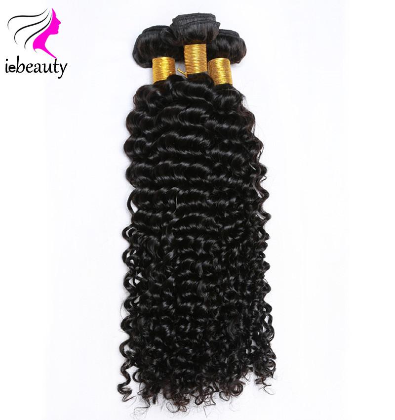 Virgin Malaysian Curly Hair Weaves Malaysian Deep Wave 7a Virgin Unprocessed Human Hair Malaysian Deep Curly Virgin Hair Bundles