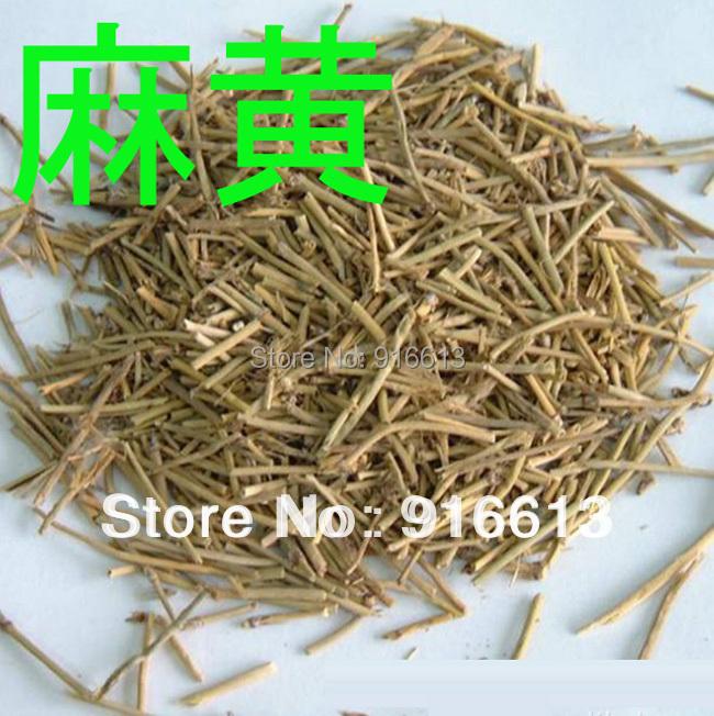 Free shipping wholesale 250g Ephedra ma huang Ephedra