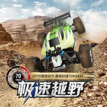 Buy WL Wltoys A959-B 1:18 70km/h Proportional high-speed toy car 2.4G remote control four-wheel drive off-road vehicle drift RC car for $86.00 in AliExpress store