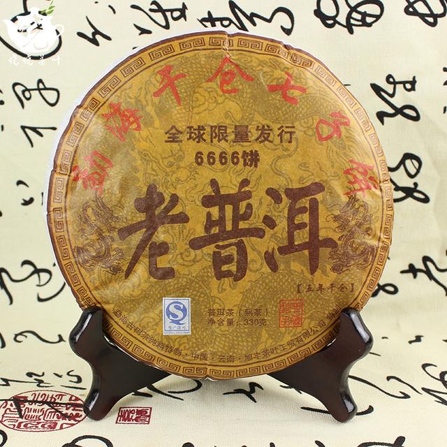 5 years old Chinese yunnan ripe pu er tea puer tea pu er China naturally organic matcha health care cooked the tea puerh