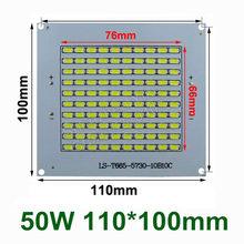 5PC 100% Full Power LED Floodling PCB 10W 20W 30W 50W 70W 100W 150W 200W SMD5730 led PCB board,Aluminum plate for led floodlight(China)