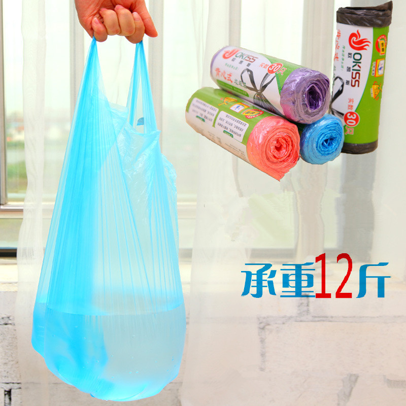Thickening rubbish bag 30pcs/roll vest design garbage bags refuse bag portable multicolour household plastic bag 63x46cm(China (Mainland))