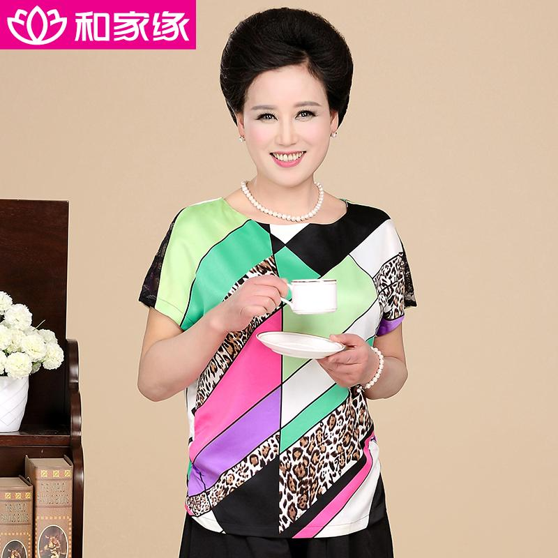 Clothing Middle Age Women