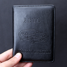 Russian Driver's License Cover High Quality PU Leather Credit Card Holder Men Design Fashion Business Driving Documents ID Case(China (Mainland))