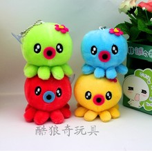 Multicolour octopods plush toy doll wedding gifts small doll