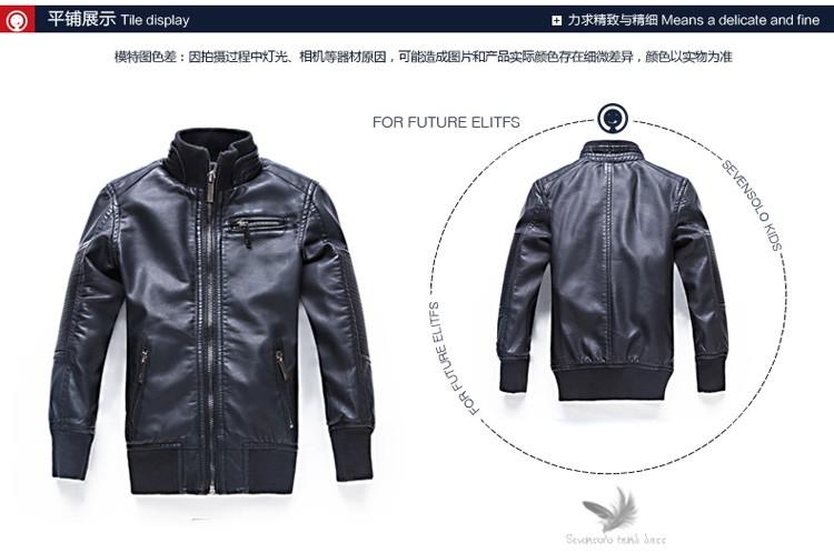 Скидки на 2016 весной и осенью детская одежда пальто мальчики куртки дети кожаная одежда детская Куртка молнии PU