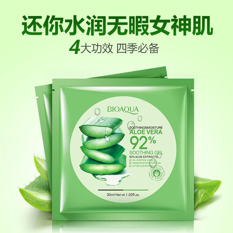 Aloe vera Collagen Mask,Anti-aging,Moisturizing Whitening Facial Mask beauty Face Care Product Aloe face mask makeup(China (Mainland))