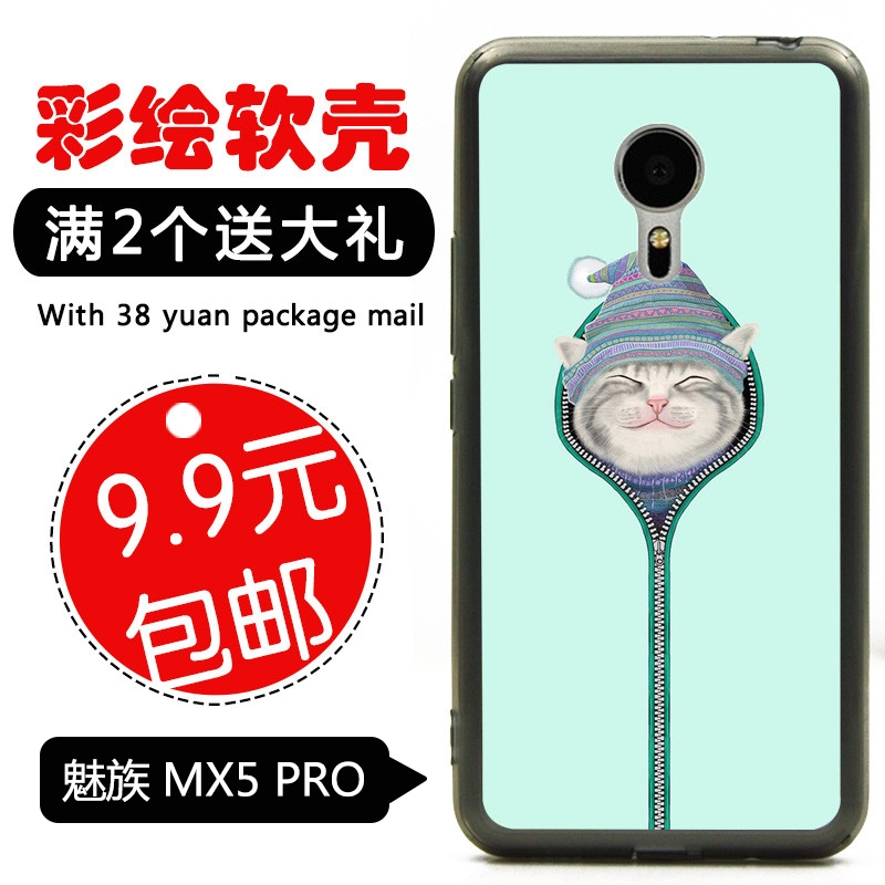 NEW silicone Soft shell For MeiZu METAL 5.5 inch mobile phone protective case cartoon cover art socks cat 1(China (Mainland))