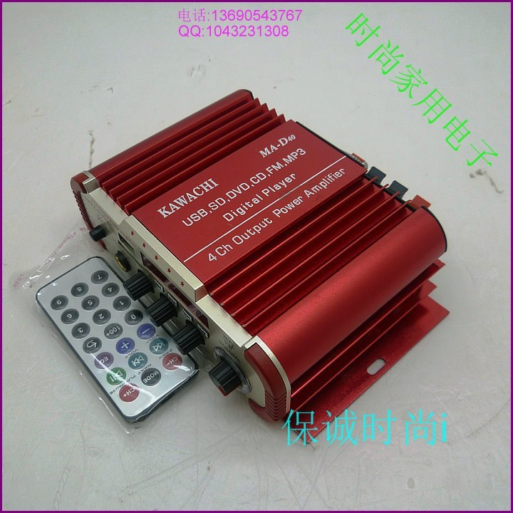 12 v 4 channel with FM radio USB/U disk/SD card player car borne power amplifier, and home stereo(China (Mainland))