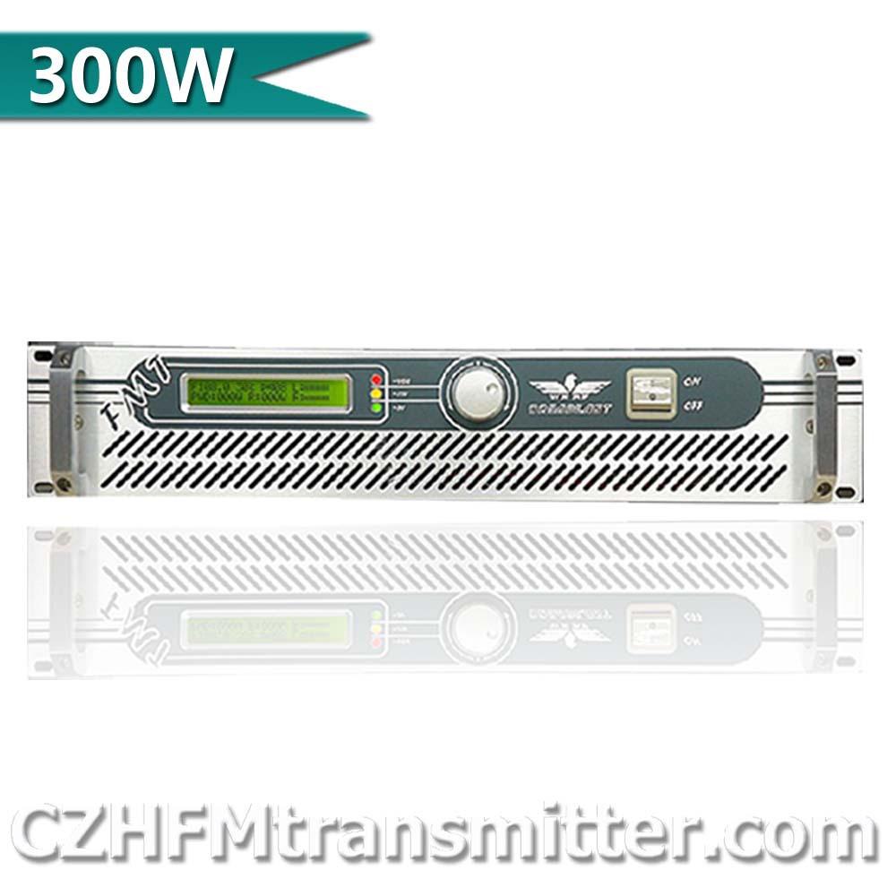 300W 2U FSN-300 Professional FM Broadcast Radio Transmitter 87.5-108 MHz(China (Mainland))
