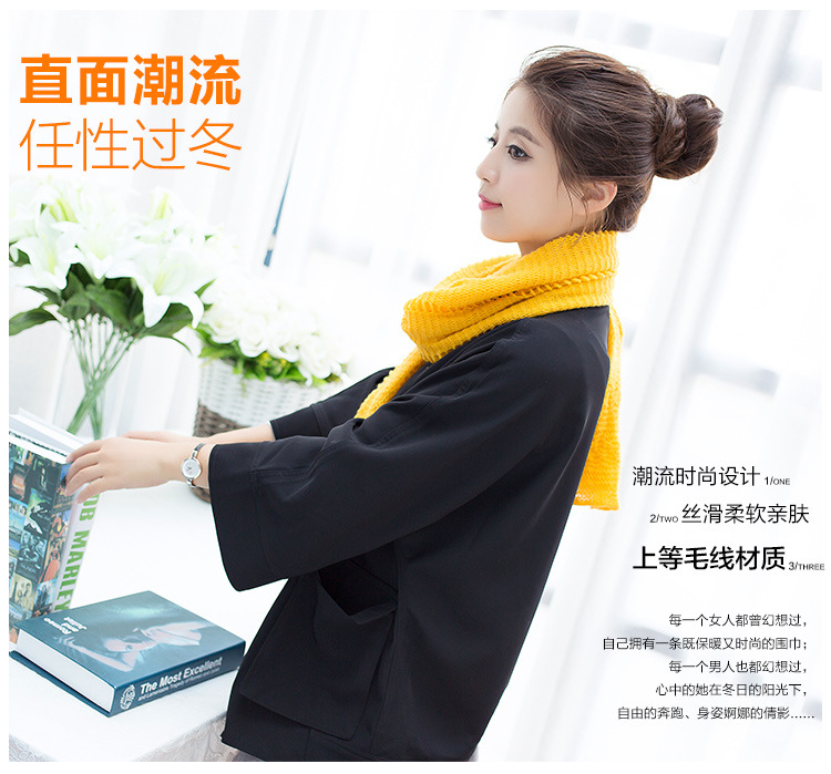 Han Edition Ms Qiu Dong The Day South Korea Students Scarf with Thick Warm Winter, Coarse Line Head Scarf