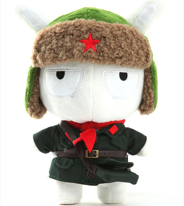 http://g02.a.alicdn.com/kf/HTB1IolCKFXXXXX.XpXXq6xXFXXXW/Original-XIAOMI-25cm-Mi-Rabbit-Toy-Military-Uniform-Memorial-Edition-Mitu-Rabbits-Doll-Cute-Bunny-Baby.jpg