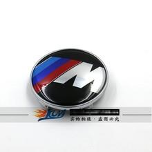 4pcs BMWW A06 68mm racing car M Logo Wheel Center Caps Emblem Auto Wheel Cover Hub Wheel Trim Cap Hubcap Badges Sticker For BMW(China (Mainland))