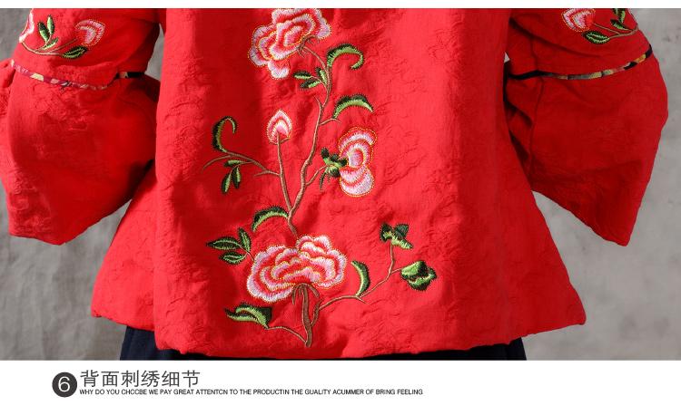 Скидки на Урожай Осень Национальный Ветер Стиль Китайские Кнопки Пластины Вышивка Женщины Пальто Хлопок Белье Одежда Этническом Стиле Куртка