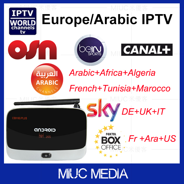 MIUC Arabic European IPTV Box With 600 Plus Arabic Africa France Germany UK Italy Spain Channels CS918 Android Smart TV Box(China (Mainland))