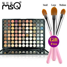 Professional 88 Matte Color Eyeshadow Makeup Eye shadow Palette Dropshipping 2#, Earth Color Work Place Eyeshadow