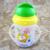 Детская бутылочка для питья с трубочкой и ручками