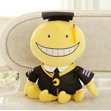 Hot Assassination Classroom Korosensei Octopus Cosplay Anime Plush Toy Doll Smile Face 12