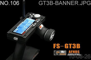 FlySky FS-GT3B FS GT3B remote controller 3ch 2.4G Gun rc transmitter With receiver for rc car boat P1