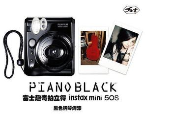 Free Shipping Original Fuji Instax instant mini50s camera(Black) )+2pack films  by EMS