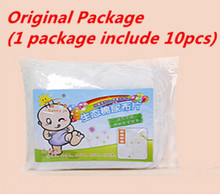 Reusable baby Diapers Cloth Diaper Inserts 1 piece 3 Layer Insert 100 Cotton Washable Baby Care