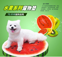 Free Shipping Kennel Doggy Cat Pet Bed Summer Watermelon Lemon Kiwi Fruit Warm Mascotas Pink Pig House Puppy Cushion Winter
