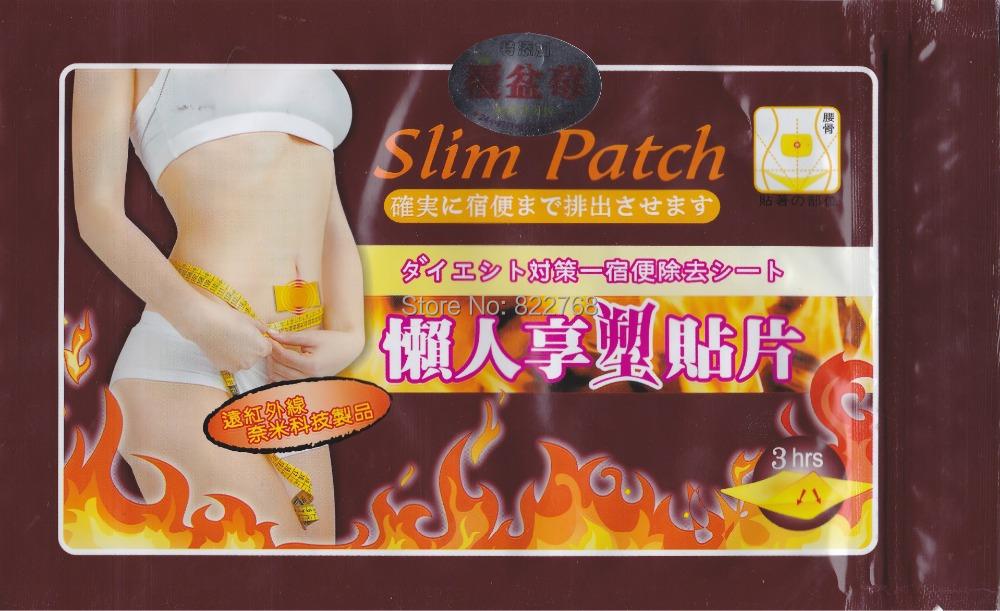 Maschera per perdita di peso di uno stomaco in condizioni di casa