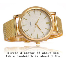 2015 New Arrival Color Gold Fashion Female Stylish Quartz Wrist Watch With Stainless Steel Belt