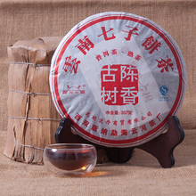 Freeshipping Sale Chen xiang ancident trees Pu erh Cooked 357g Ripe cake tea Pu er tea
