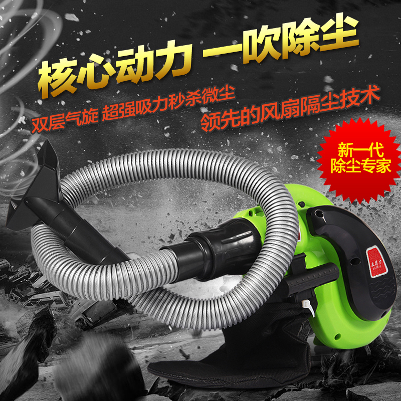 Sub right computer hair dryer blower high power computer dust collector blower dust cleaner dust cleaner Internet cafe home(China (Mainland))