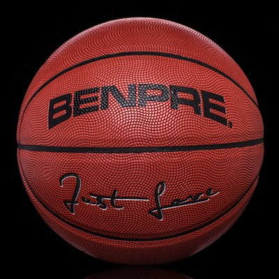 NEW Brand High Quality Genuine BENPRE Basketball Ball PU Material Official Size7 Basketball With excellent Bag free shipping(China (Mainland))