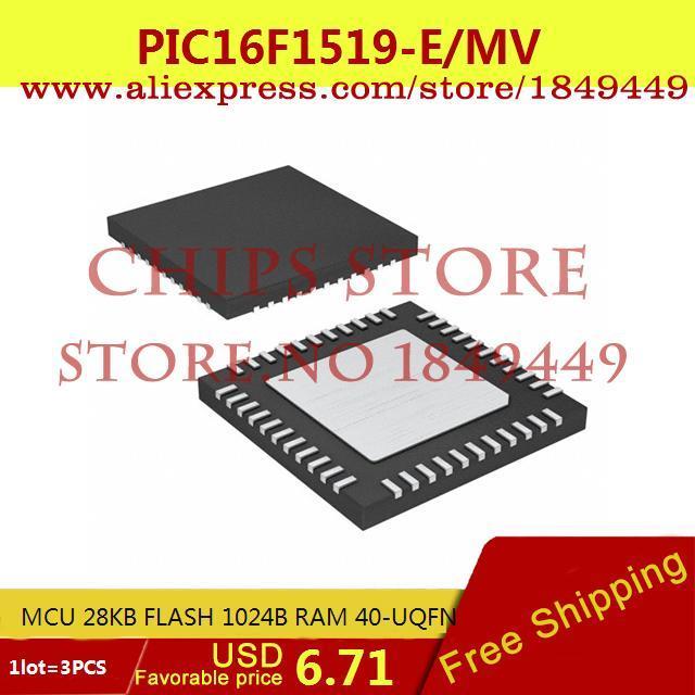 Цена PIC16F1519-E/MV