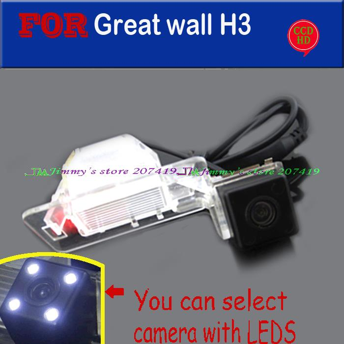 wireless wire Car parking Camera Parking Assistance Car back up Camera with LEDS For sony ccd Great Wall Hover Haval H3 H5(China (Mainland))